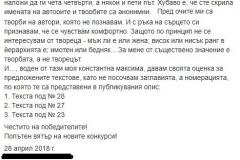 жури-1